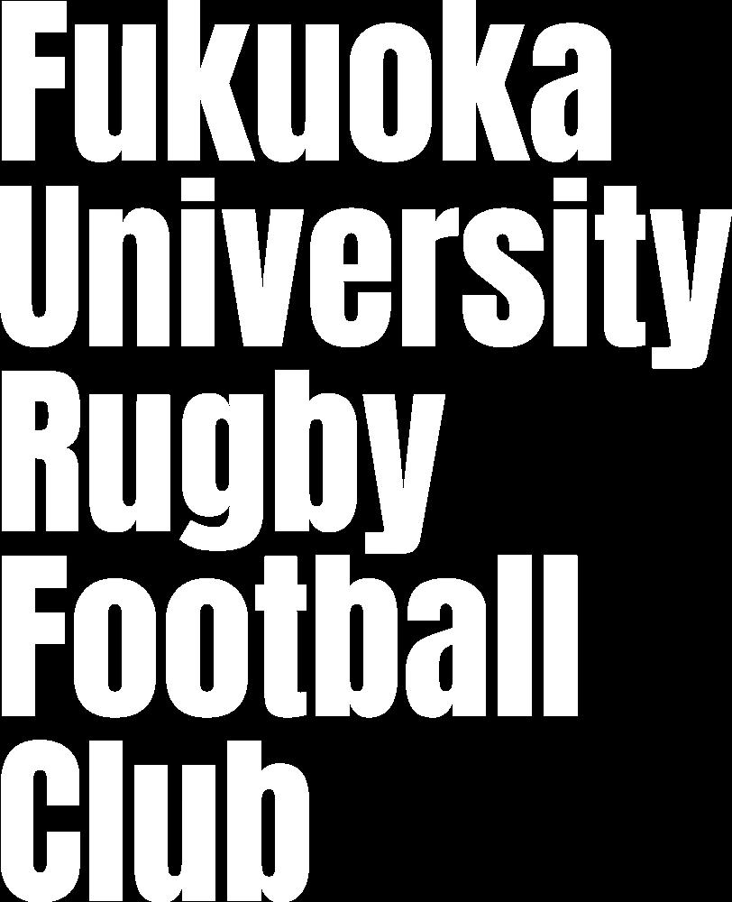 福岡大学ラグビー部